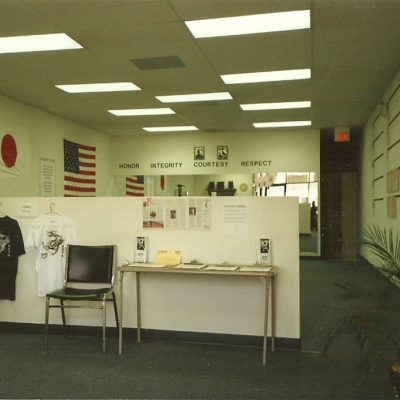 Lobby view of Sensei Mark Roscoe's first dojo in Fredericksburg, VA 1993